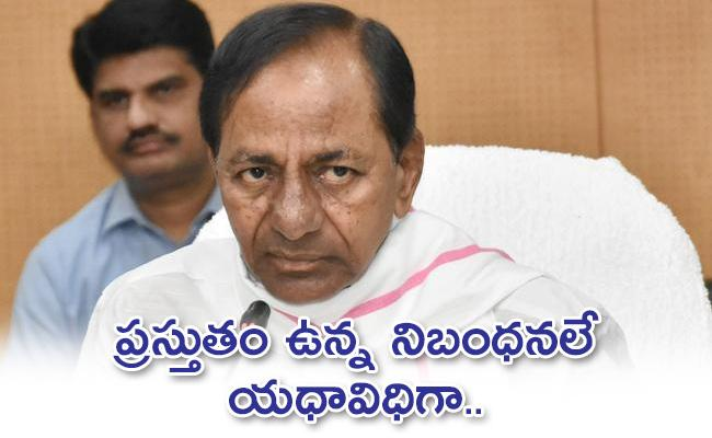 CM KCR High Level Meeting Over Corona Prevention And Lockdown - Sakshi