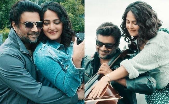 Anushkas Nishabdham Movie Censor Completed Tweet By Director - Sakshi