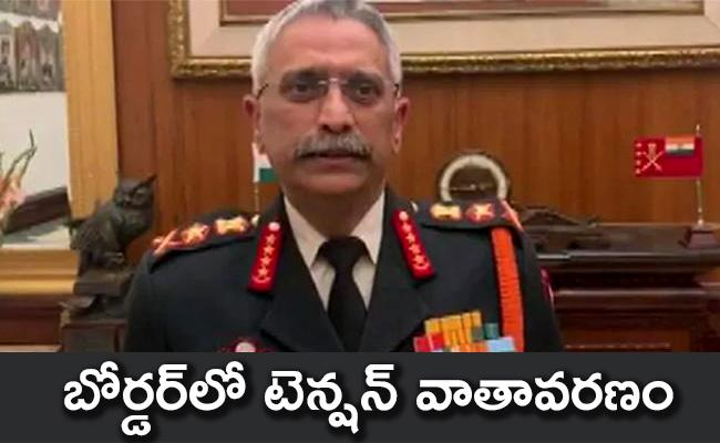 Indian Army Commanders Conference held in Delhi over Chinese aggression - Sakshi
