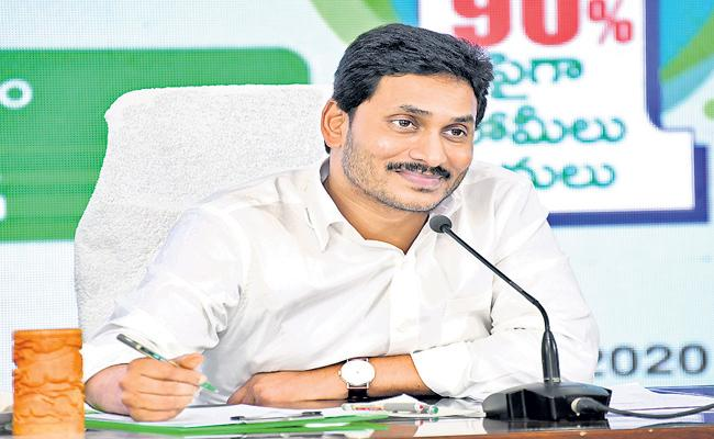 Mana Palana Mee Suchana: CM YS Jagan Review On Education Sector - Sakshi