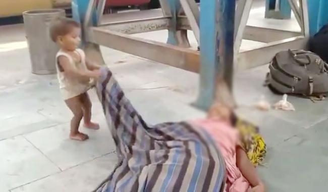 Migrant woman dies on railway platform then child plays beside body - Sakshi