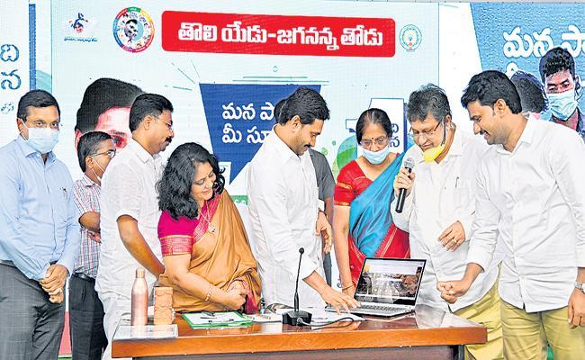 Website for monitoring educational institutions - Sakshi
