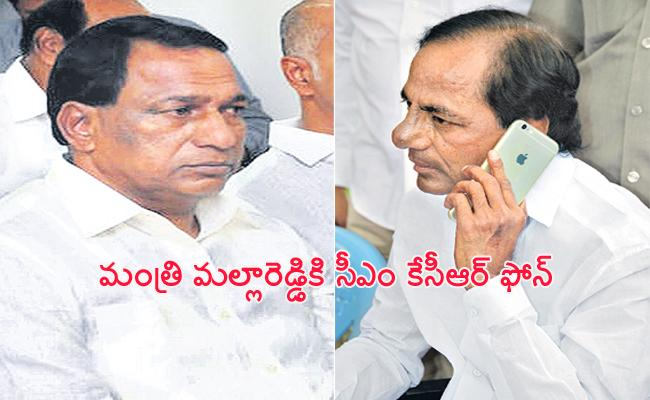 KCR Phone to Minister Malla reddy on PHC Greenery in Police Station - Sakshi
