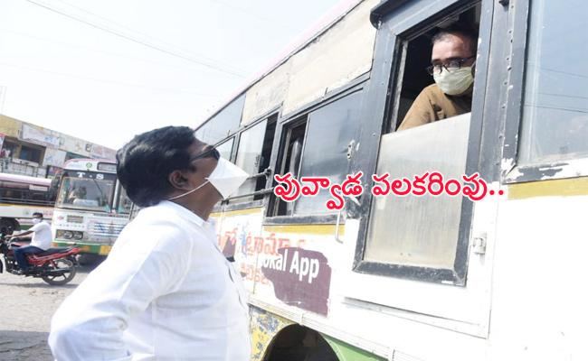 Puvvada Ajay Kumar Awareness RTC Drivers on Coronavirus - Sakshi
