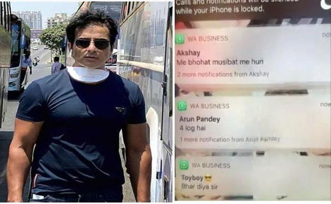 Sonu Sood Shares Glimpse Of his Mobile Phone Screen - Sakshi