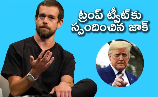 We point out incorrect elections information says Twitter CEO Jack Dorsey - Sakshi