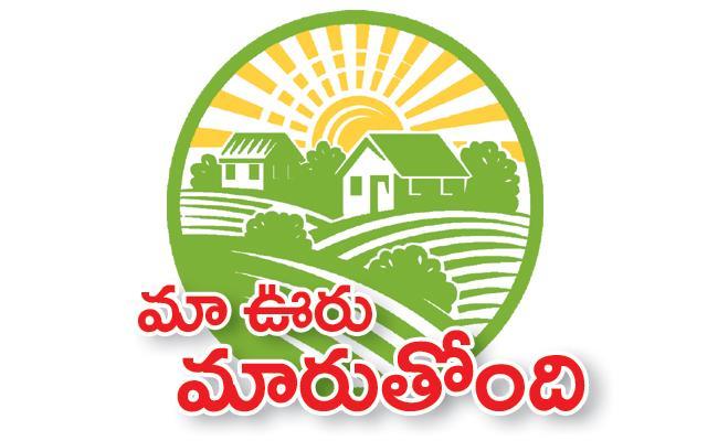 Special Story On Visakha District Minumuluru - Sakshi