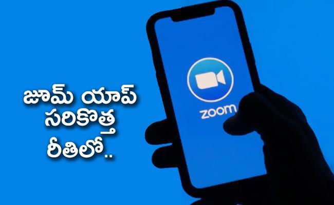 Zoom Asking Users To Upgrade App  - Sakshi