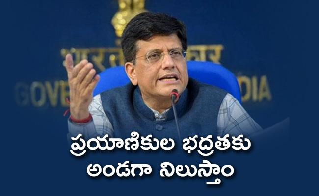 Piyush Goyal: People To Travel Only When Necessary In Shramik Trains - Sakshi