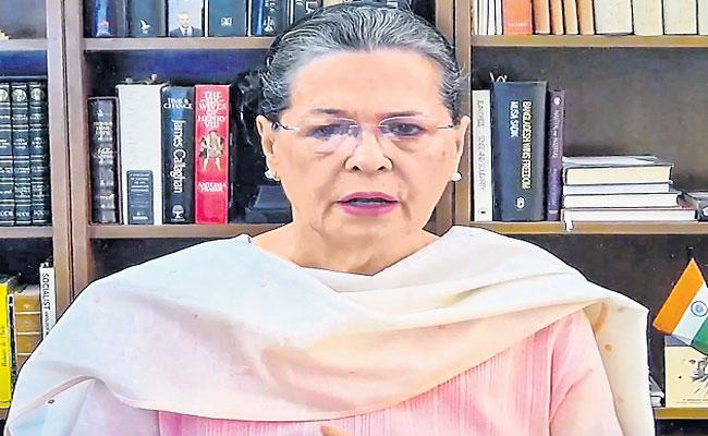 India has seen migrants pain but BJP has not says Sonia Gandhi - Sakshi