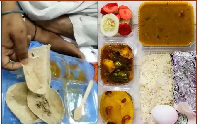 AAP Tweet Food Photo From Hospital Run by Delhi and Central Govt - Sakshi