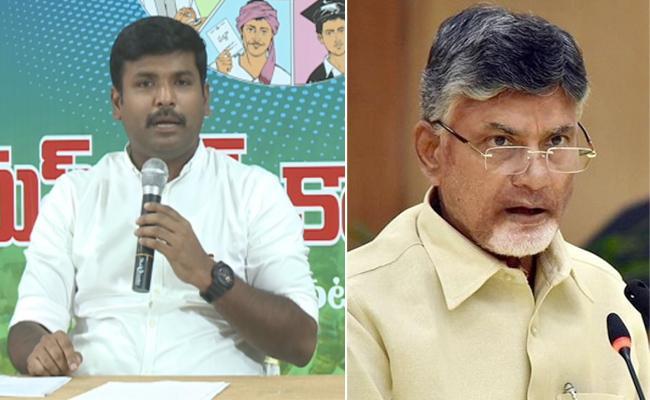Gudivada Amarnath Critics Chandrababu Tour To Andhra Pradesh - Sakshi