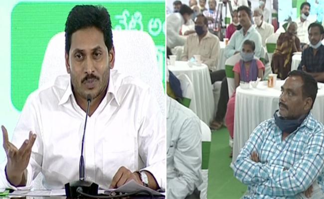 Aarogyasri Beneficiary Praises CM YS Jagan - Sakshi