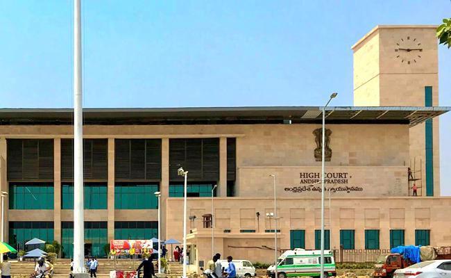 AP High Court Delivers Judgement On Nimmagadda Ramesh Kumar petition - Sakshi