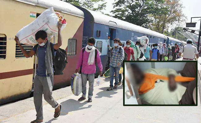 Uttar Pradesh Migrant Worker Found Dead In Shramik Train Toilet - Sakshi