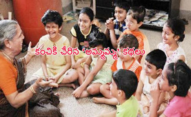 Children Play Video Games Smartphone Forgot Child Memories - Sakshi