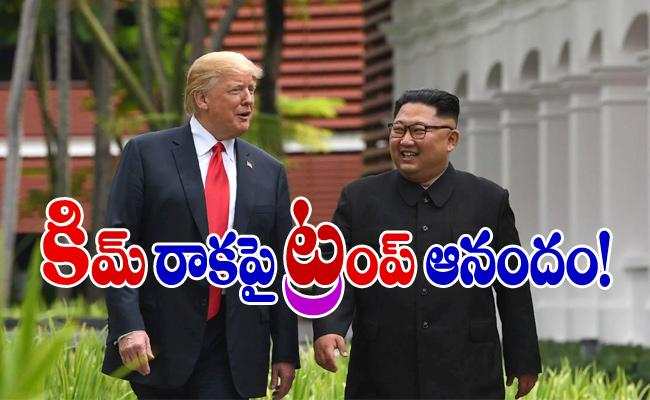 Donald Trump Says He Is Glad To Kim Jong Un Is Back And Well - Sakshi