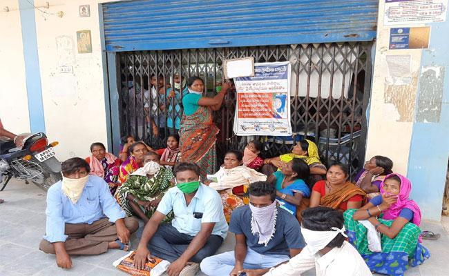 Telangana Grameena Bank Manager Misbehave with Woman - Sakshi