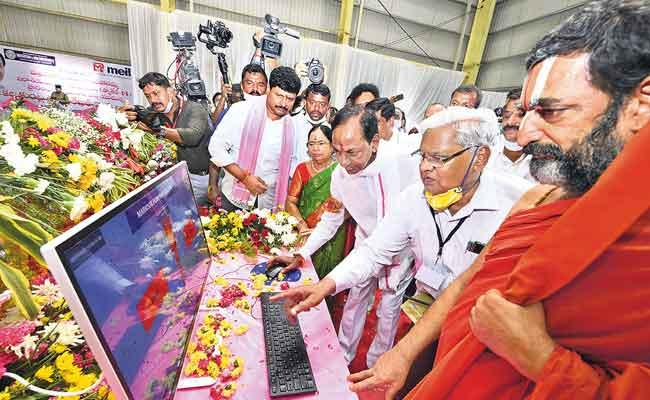 CM KCR Says Mission Of The Movement Is Being Fulfilled - Sakshi