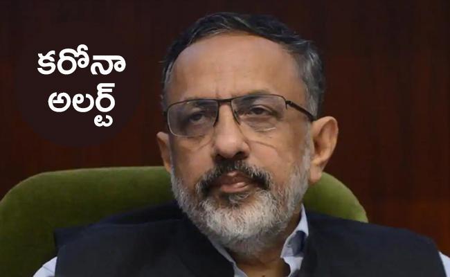 CS Rajiv Gaub: Easterns India Was likely To Be Next Big Covid19 Hotspot - Sakshi
