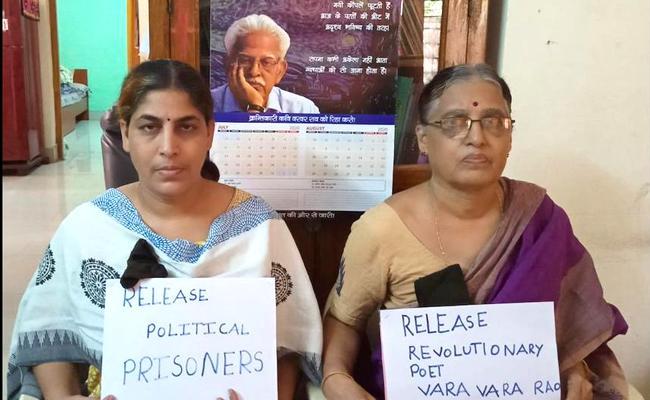 Varavara Rao Daughter Pavana About His Health Condition And Bail - Sakshi