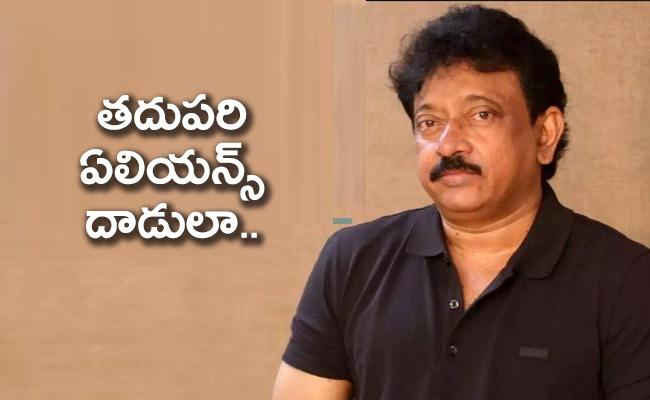 LOCUSTS Are On A WORLD TOUR Says Ram Gopal Varma On Twitter - Sakshi