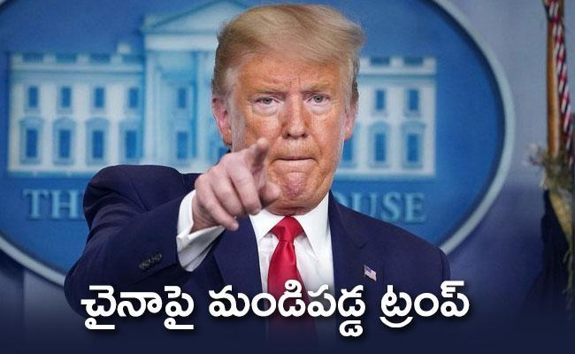 Donald Trump Says US To Strip Hong Kong Special Treatment Over China Move - Sakshi