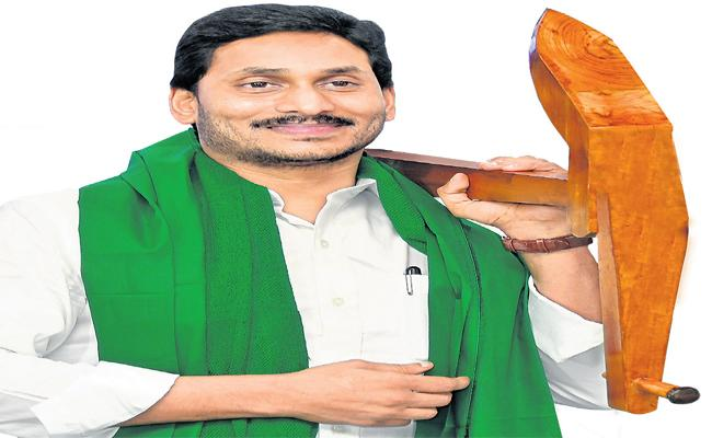 Farmers were happy with YS Jagan One year rule - Sakshi