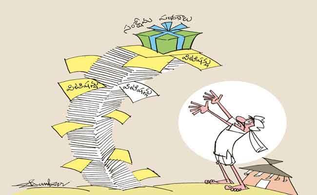 Vardelli Murali Article On Chandrababu Naidu - Sakshi