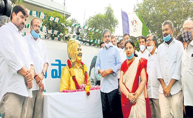 Sajjala Ramakrishna Reddy Comments On YS Jagan One Year Rule - Sakshi
