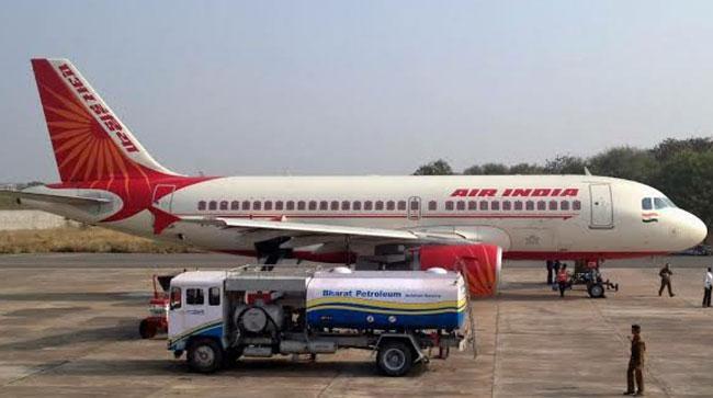 Aviation Turbine Fuel Price Cut By 23 Per Cent - Sakshi