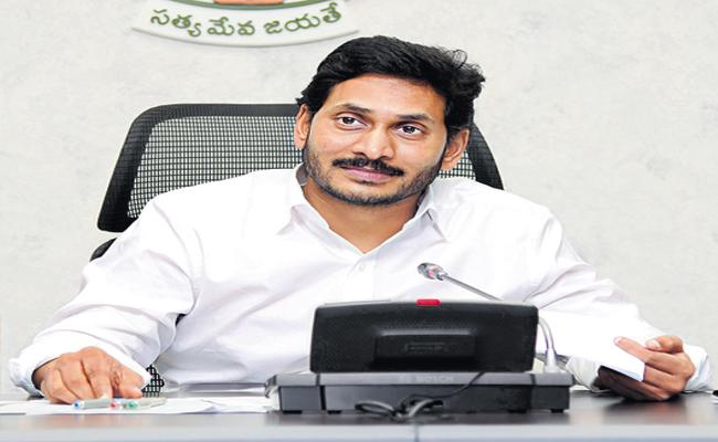 CM YS Jagan Review Meeting With Officials On Grain purchases - Sakshi