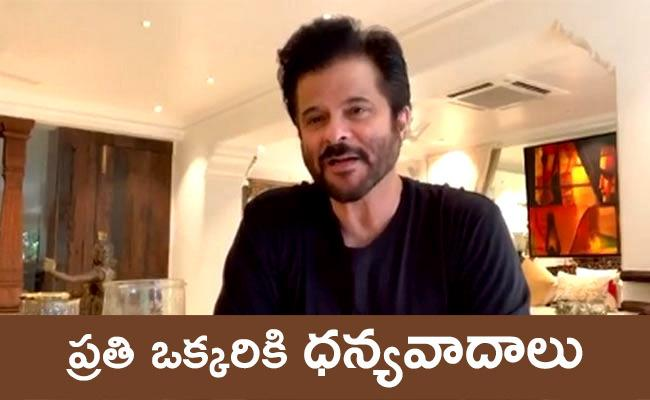 Anil Kapoor Urges people To Donate For Covid 19 Relief - Sakshi
