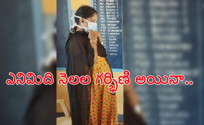 Eight months Pregnant Doctor Service in Corona Duty Srikakulam - Sakshi