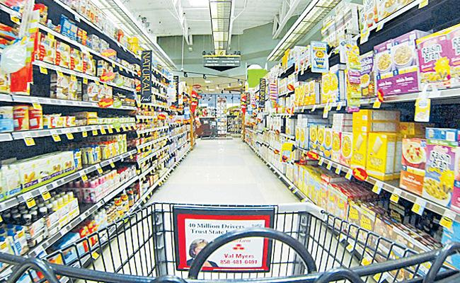 Indian Retail Loss Of Rs 5.5 Lakh Crore - Sakshi