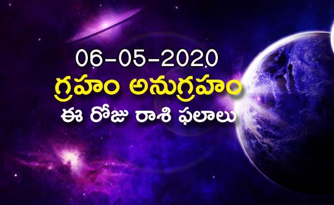 Daily Horoscope in  Telugu (06-05-2020) - Sakshi