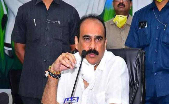 Balineni Srinivasa Reddy Review Meeting With Forest Chief Conservative Officer - Sakshi