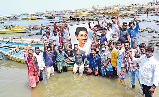 Fisherman Praising AP CM YS Jaganmohan Reddy - Sakshi