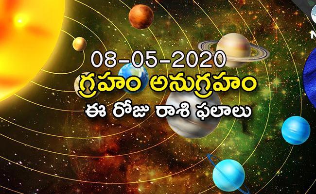 Daily Horoscope in Telugu (08-05-2020) - Sakshi