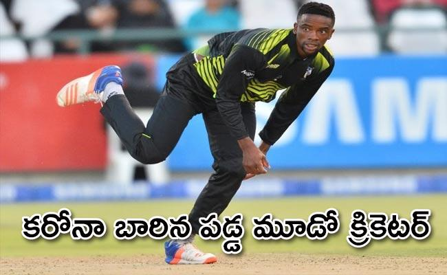 South African First Class Cricketer Solo Nqweni Tests Coronavirus Positive - Sakshi