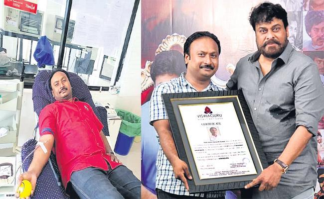COVID 19 Awards For Blood Donation in Lockdown Hyderabad - Sakshi