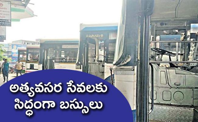 Telangana RTC Ready For Interstate Services Nalgonda - Sakshi