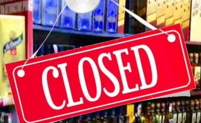 Tamilnadu Government Approached Supreme Court Over Liquor Sale - Sakshi