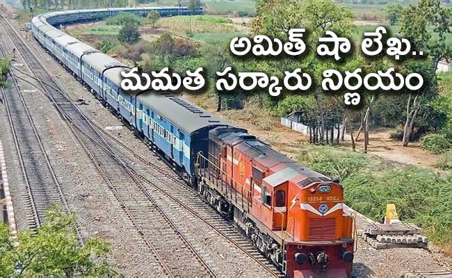 West Bengal Allows Eight Special Trains To Be Run Migrant Workers - Sakshi