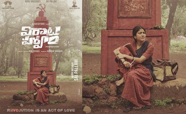 Sai Pallavi Look From Virata Parvam And Love Story - Sakshi