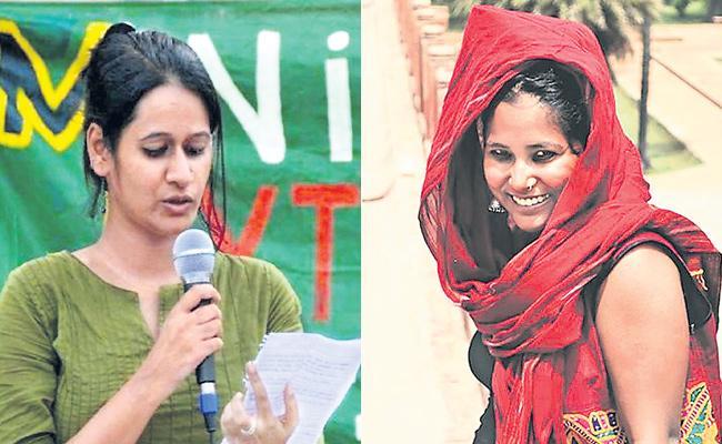 Special Story About Dewangana And Natasha From Delhi - Sakshi