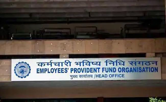 EPS Pensioners To Get Benefit Of Higher Pension - Sakshi