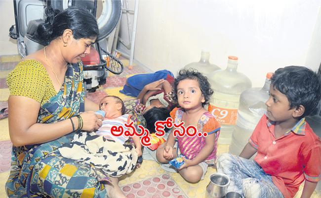 Husband Assassinated Pregnant Wife in Hyderabad - Sakshi
