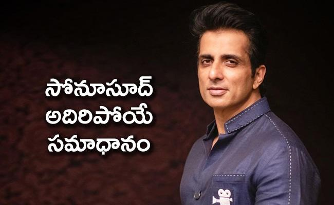Sonu Sood Gave Best Answer To Woman Who Cant Stay With Husband - Sakshi