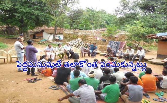 Virginity in Auction in Warangal Rural And Panchayat Shared Money  - Sakshi
